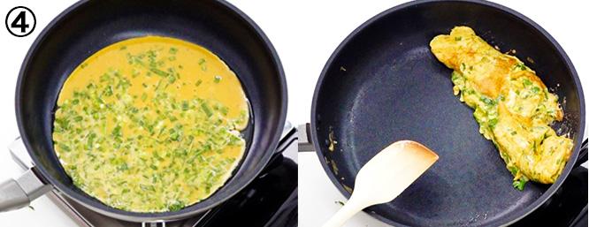 ニラタマ作り方4