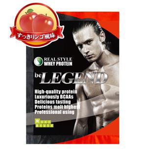 ビーレジェンド すっきリンゴ風味 【お試しパック】【30袋セット】