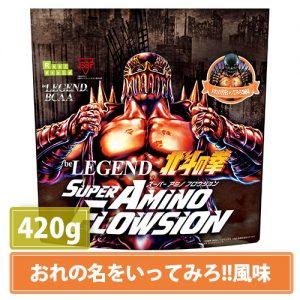 ビーレジェンド SUPER AMINO FLOWION ジャギ